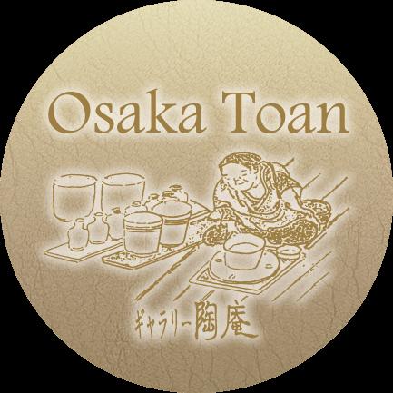 Osaka Toan ギャラリー陶庵